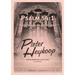 Psalm 54 : 1