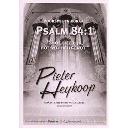 Psalm 84 : 1